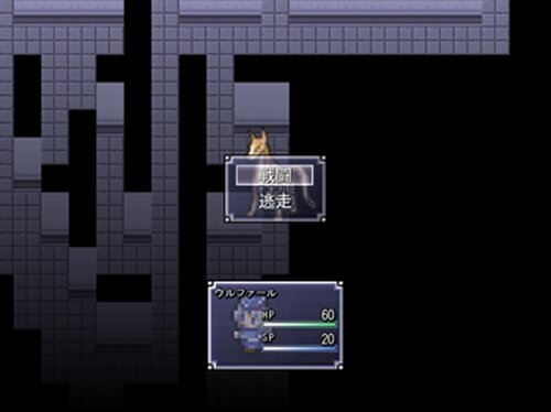 暇人のためのRPG Game Screen Shot5