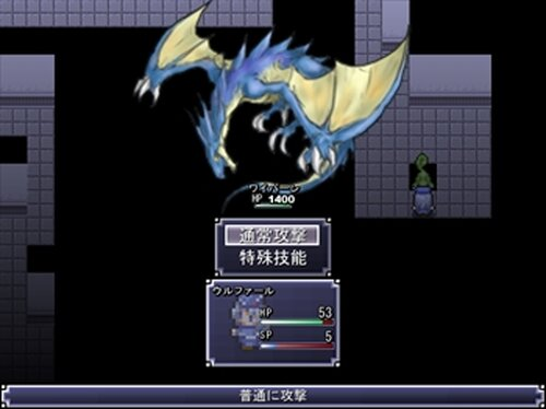 暇人のためのRPG Game Screen Shots