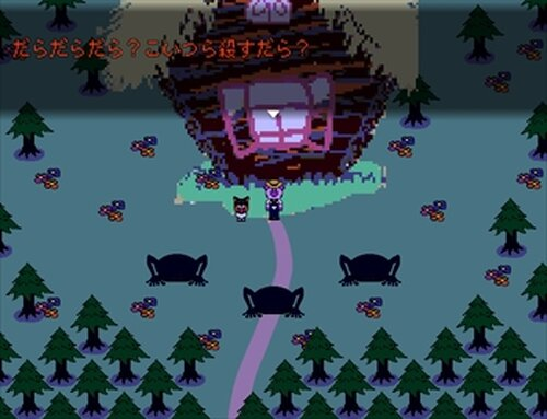 DOG AND THE DARKNESS Game Screen Shot3