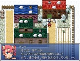 魔封の聖夜 Game Screen Shot2