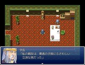 魔封の聖夜 Game Screen Shot3