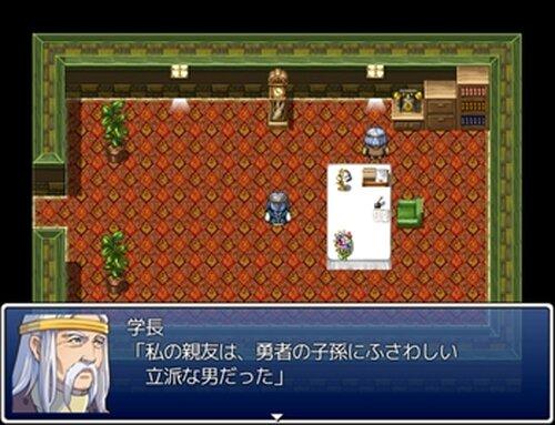 魔封の聖夜 Game Screen Shot3