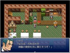 魔封の聖夜 Game Screen Shot4