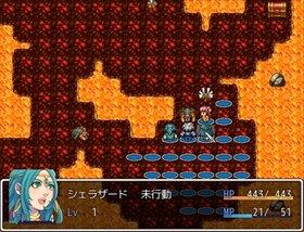 魔封の聖夜 Game Screen Shot5