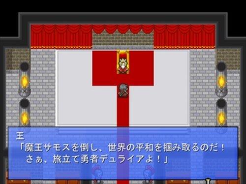 サモス冒険譚 Game Screen Shot2