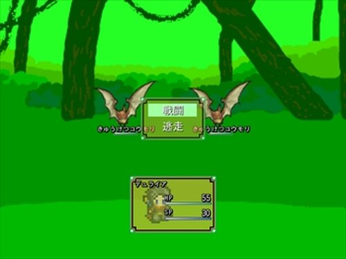 サモス冒険譚 Game Screen Shot5