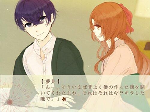 あゝ麗しの大正浪漫館 Game Screen Shots