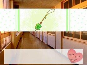 初恋メルティング Game Screen Shot2