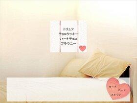 初恋メルティング Game Screen Shot5