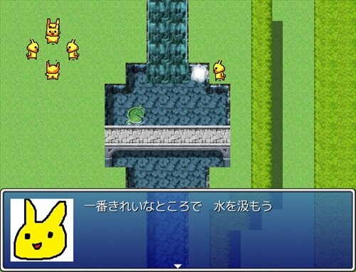 へいわらんど Game Screen Shot1