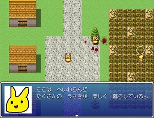へいわらんど Game Screen Shot2