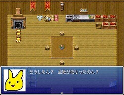 へいわらんど Game Screen Shot3