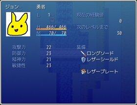 へいわらんど Game Screen Shot5