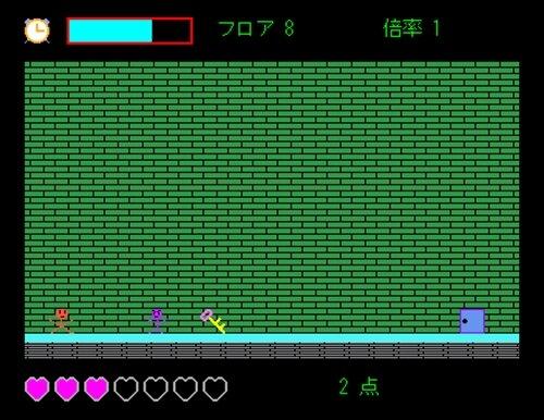 クイックエスケーパー3 Game Screen Shot