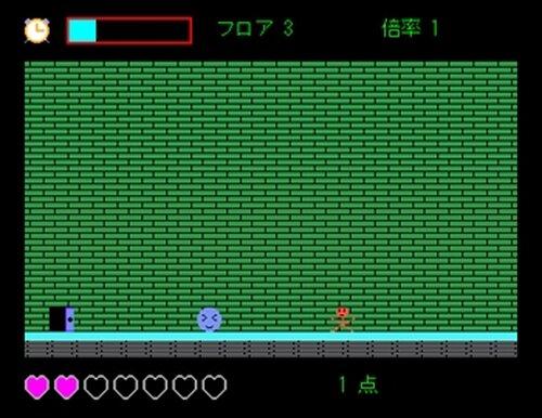 クイックエスケーパー3 Game Screen Shot2