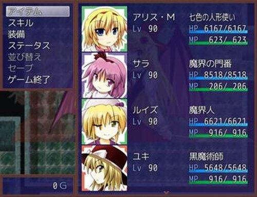 東方神綺創 Game Screen Shot5