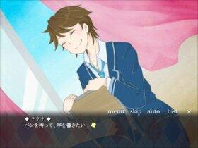 School&Ghost Game Screen Shot2