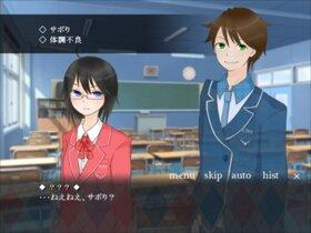 School&Ghost Game Screen Shot3