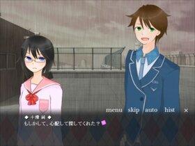 School&Ghost Game Screen Shot4