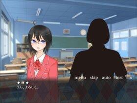 School&Ghost Game Screen Shot5