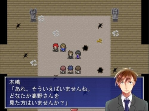 はちみつミステリー Game Screen Shot4