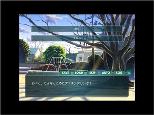 ホンダッダーの大冒険 Game Screen Shot2