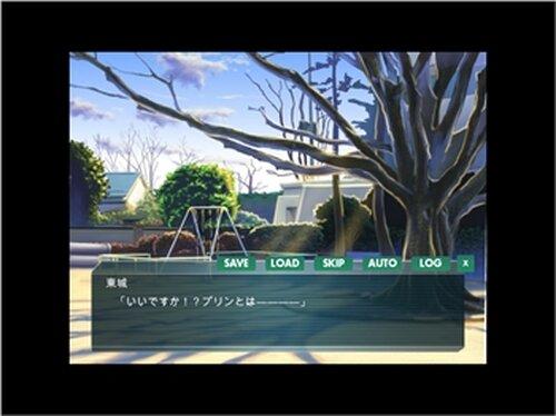 ホンダッダーの大冒険 Game Screen Shots