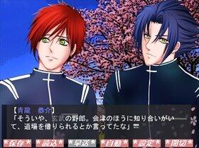桜色の恋義 完全版 Game Screen Shot2
