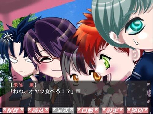 桜色の恋義 完全版 Game Screen Shot3