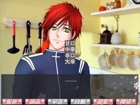 桜色の恋義 完全版 Game Screen Shot4