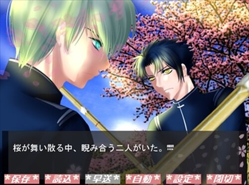 桜色の恋義 完全版 Game Screen Shots