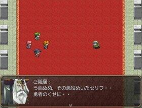 魔王の隠居生活記 Game Screen Shot3