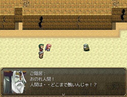 魔王の隠居生活記 Game Screen Shot5