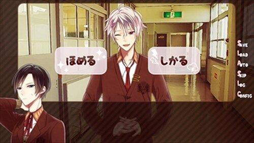 バレンタインの正しいしつけ Game Screen Shot2