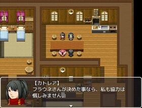 ケンスケと異世界の仲間達 Game Screen Shot3