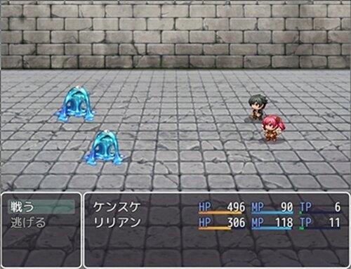 ケンスケと異世界の仲間達 Game Screen Shot4