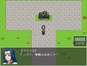 ケンスケと異世界の仲間達 Game Screen Shot5