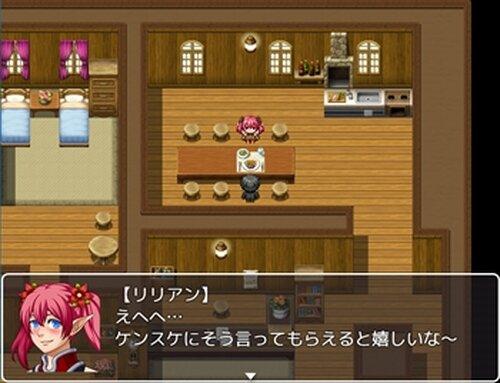 ケンスケと異世界の仲間達 Game Screen Shots