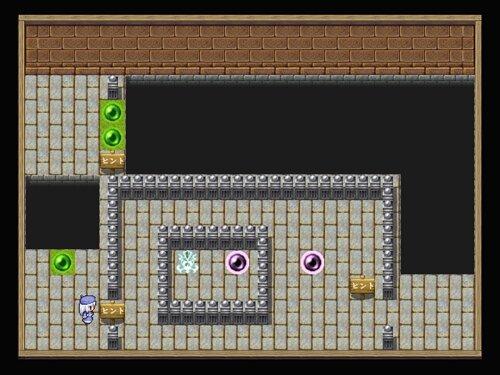 ウルファールと魔法の宝石 Game Screen Shot1