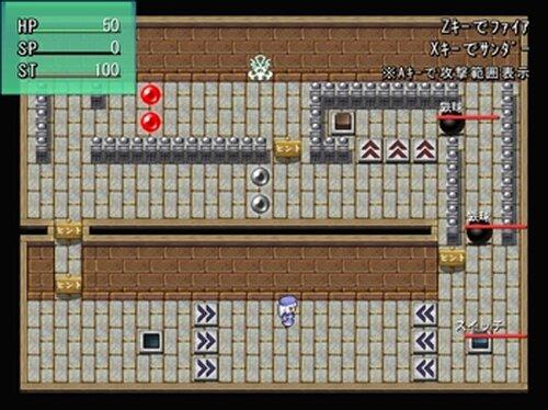 ウルファールと魔法の宝石 Game Screen Shot2