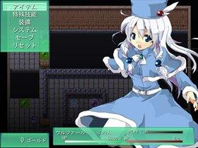 ウルファールと魔法の宝石 Game Screen Shot3