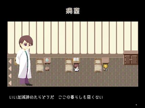 ものやみジャック Game Screen Shot3