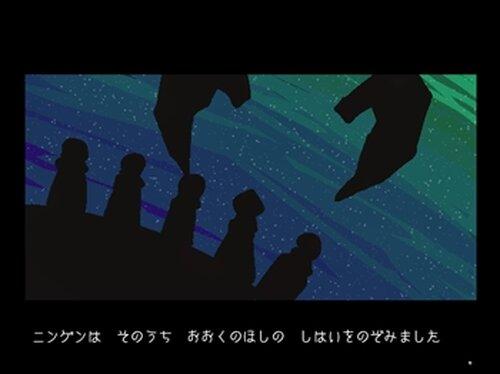 ものやみジャック Game Screen Shot4