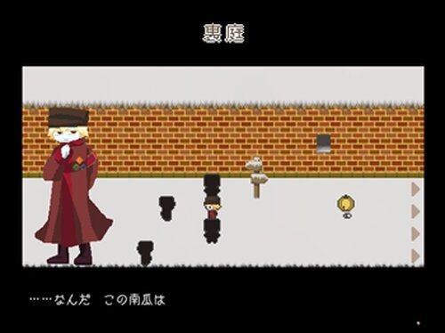 ものやみジャック Game Screen Shot5