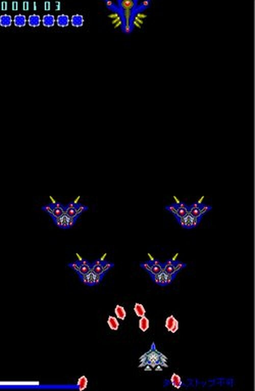 時空神戦闘機クロノス Game Screen Shots
