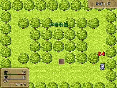ウルファールと謎の洞窟 Game Screen Shot1