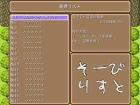 ウルファールと謎の洞窟 Game Screen Shot2