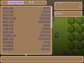 ウルファールと謎の洞窟 Game Screen Shot3