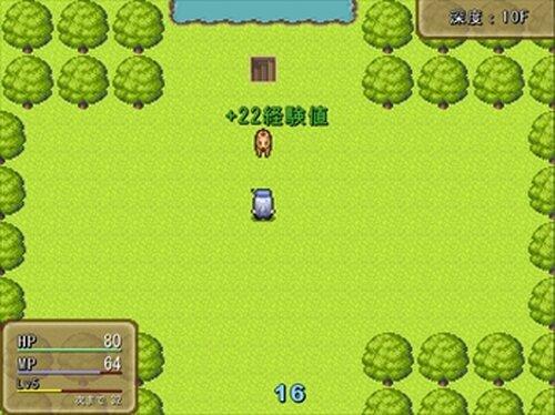 ウルファールと謎の洞窟 Game Screen Shot4