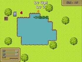 ウルファールと謎の洞窟 Game Screen Shot5